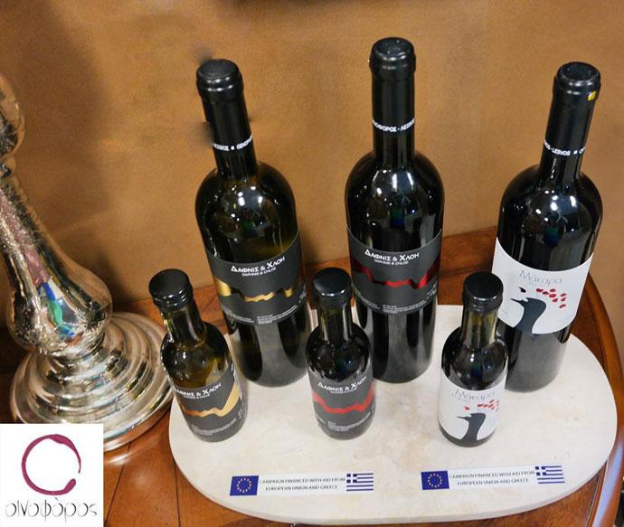 wine-taste4