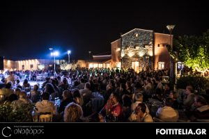 Πολιτιστικές Εκδηλώσεις από τον «ΟΙΝΟΦΟΡΟ»… «Μπες στη γιορτή μπες στο… »Κλήμα» !!!!!